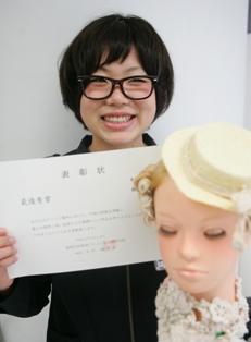 ☆課外コンテスト☆表彰式*