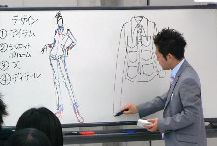 おしゃコン対策  ☆ファッション編☆